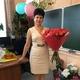 Пирогова Светлана Сергеевна