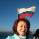 Малышева Екатерина Николаевна