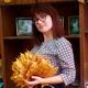 Зотова Юлия Валентиновна