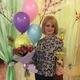 Масленникова Наталия Викторовна