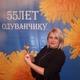 Шахова Ульяна Анатольевна