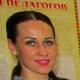Туркина Екатерина Евгеньевна