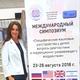 Каретина Елена Валерьевна