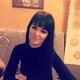 Сотникова Инна Николаевна