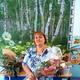 Кутовая Ирина Павловна