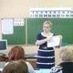 Фролова Ольга Константиновна