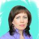 Бердышева Светлана Николаевна