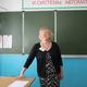 Камышева Олеся Александровна
