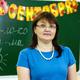 Велигура Марина Владимировна