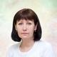 Себелева Елена Алексеевна
