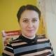 Плошницэ Елена Игоревна