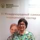 Гладкова Ольга Николаевна