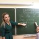 Балюра Елена Александровна