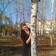 Москаленко Ольга Юрьевна