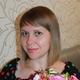 Базанова Наталья Алексеевна