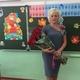 Крысанова Ольга Петровна