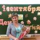 Верещагина Наталья Валерьевна