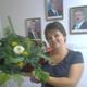 Панченко Жанна Вячеславовна