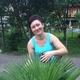 Таскина Елена Владимировна