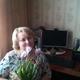 Базиева Ирина Юрьевна