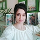 Черевашенко Марина Алексеевна