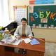 Литвиненко Ирина Юрьевна