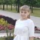 Черепенина Анастасия Викторовна