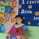 Забровская Наталия Александровна