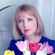 Волгина Лариса Геннадьевна