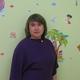 Ирина Артуровна Афанасьева