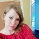 Агашкина Анна Сергеевна
