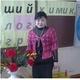 Ульяна Хувен-ооловна Монгуш