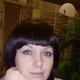 Денисова Ксения Александровна