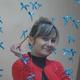 Лагутина Ирина Сергеевна