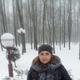Климович Ирина Вячеславовна