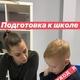 Скурлатова Надежда Алексеевна
