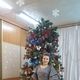 Пыталева Светлана Владимировна