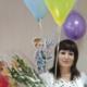 Виляева Ирина Александровна