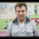 Тригуб Владимир Анатольевич
