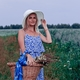 Михалева Марина Николаевна