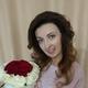 Гуськова Наталья Сергеевна