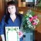 Руденко Татьяна Александровна