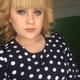 Ляшенко Мария Владимировна