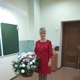 Сергеева Ирина Альбертовна