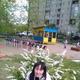 Альтман Татьяна Владимировна
