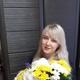 Серова Марина Викторовна