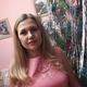 Ильченко Ольга Сергеевна