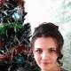 Трубина Валерия Михайловна