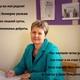 Клочкова Ольга Андреевна