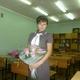 Вербицкая Ирина Анатольевна